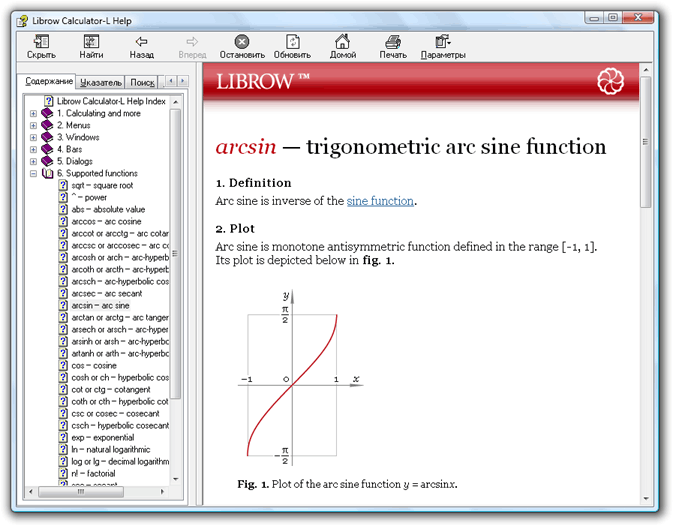 Fig. 7. Scientific calculator handbook.